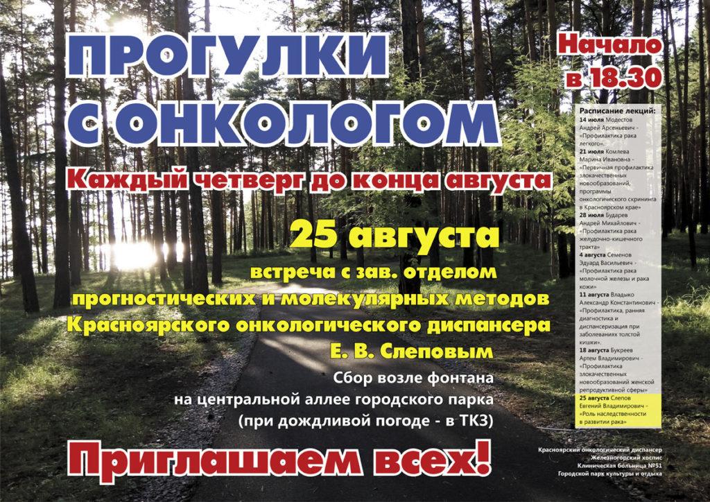 Плакат7-А3 для web