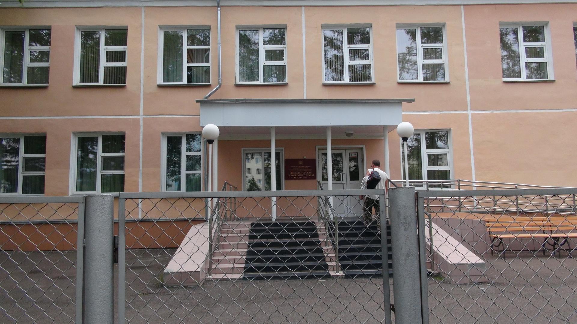 Администрация ЗАТО Железногорск: хоспису нужно помещение