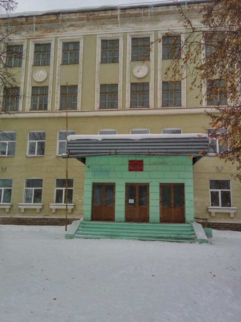 Пустующее здание по ул. Школьная (бывшей школы №176)