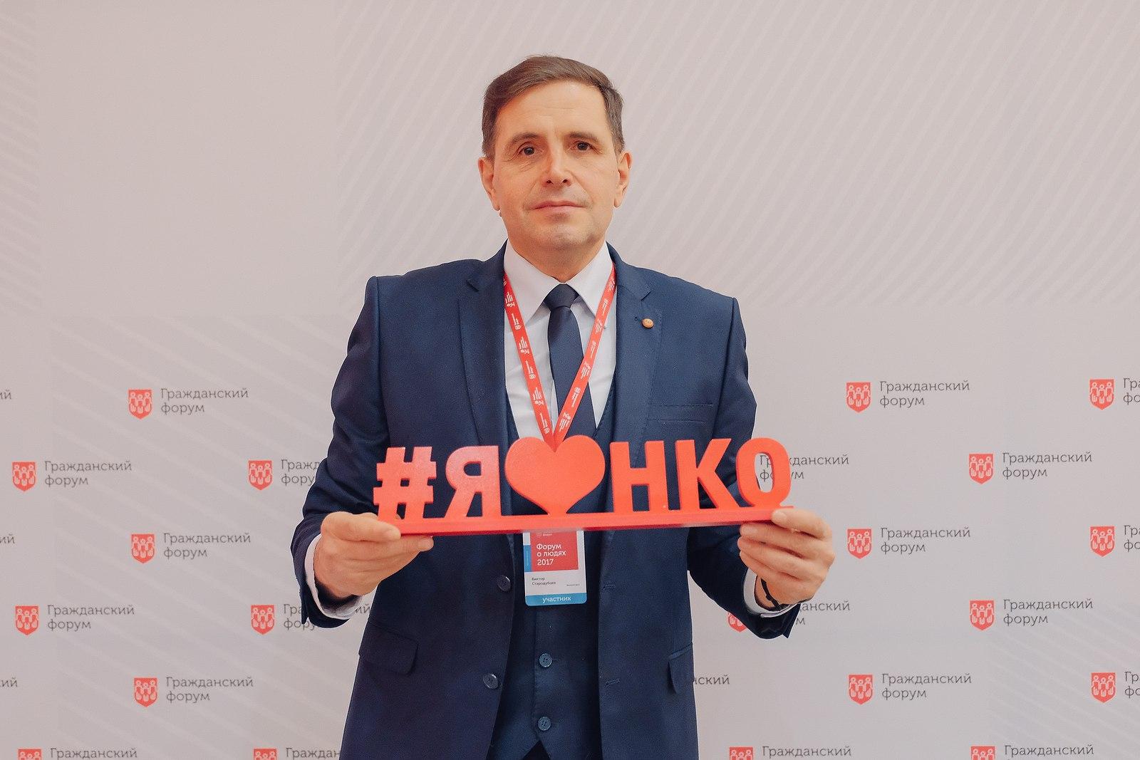 На Красноярском гражданском форуме