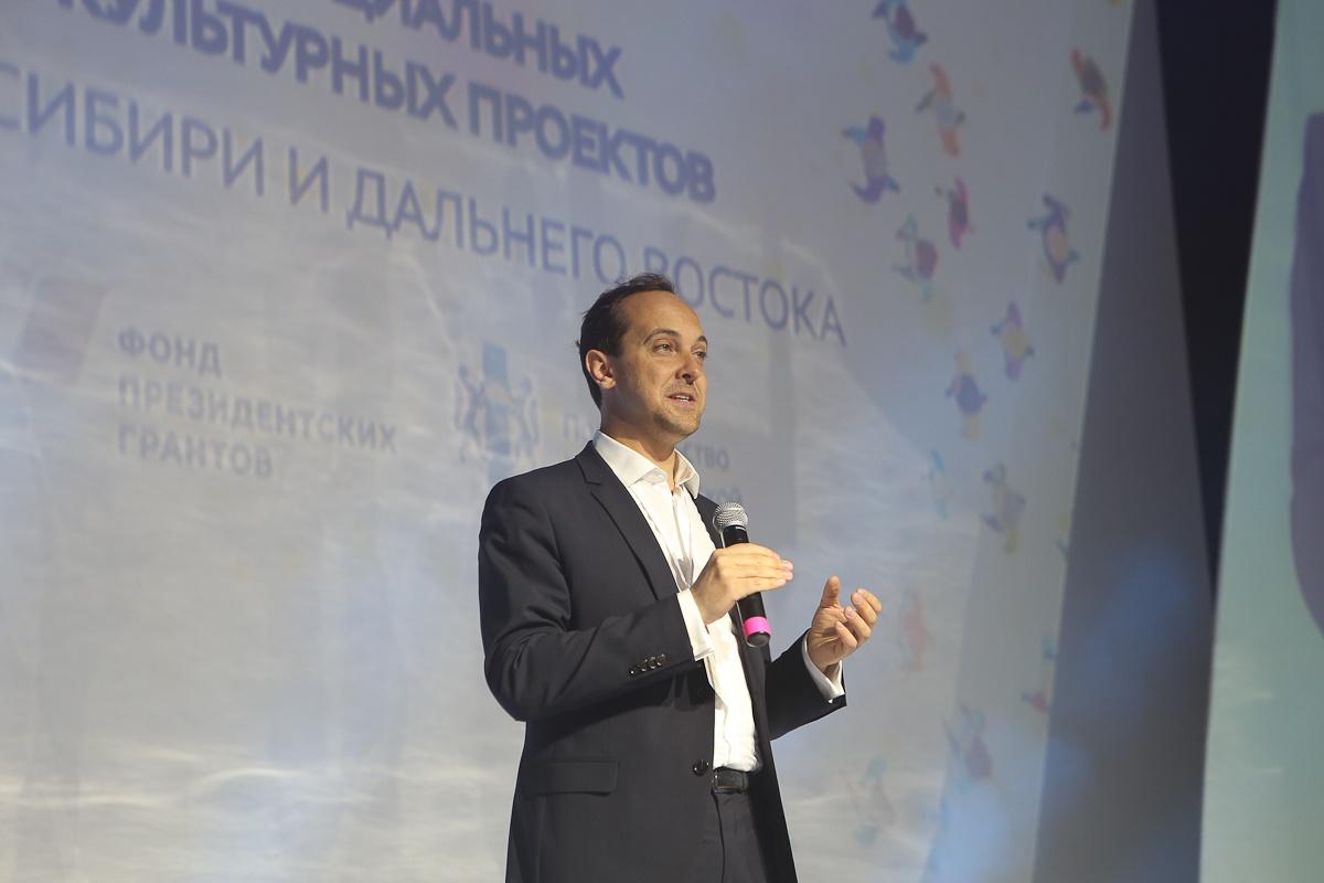 Форум в Новосибирске