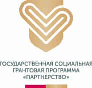Семинары в Железногорском хосписе