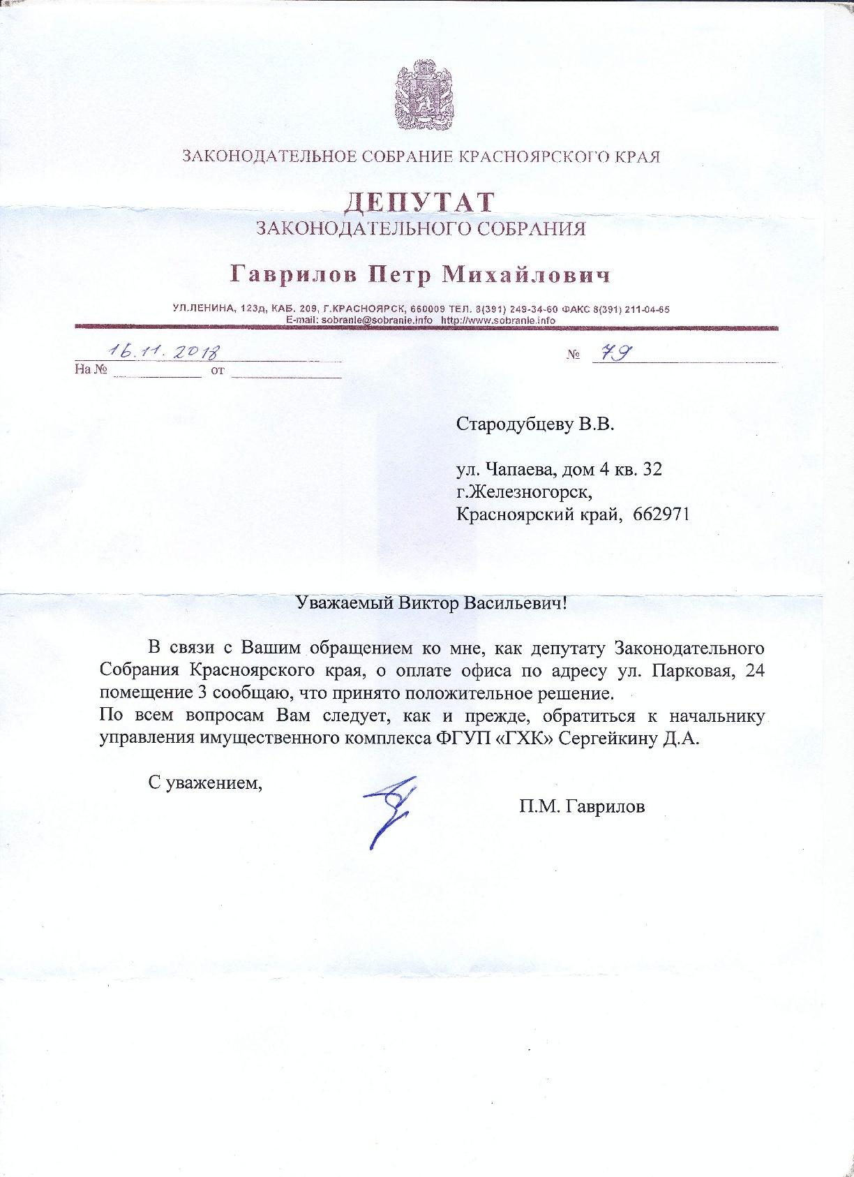 Спасибо  Петр Михайлович!