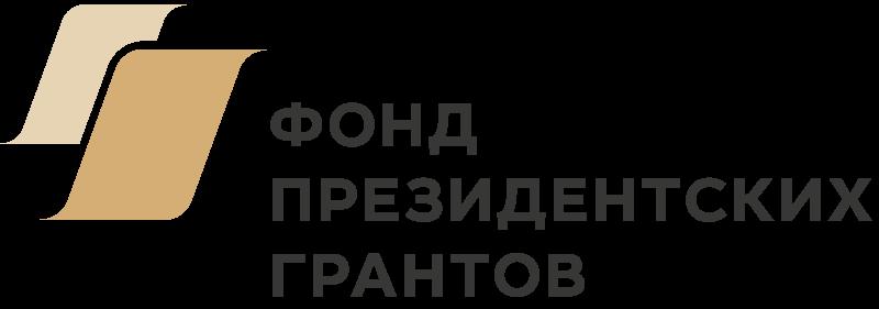 Поездка в Казанский хоспис