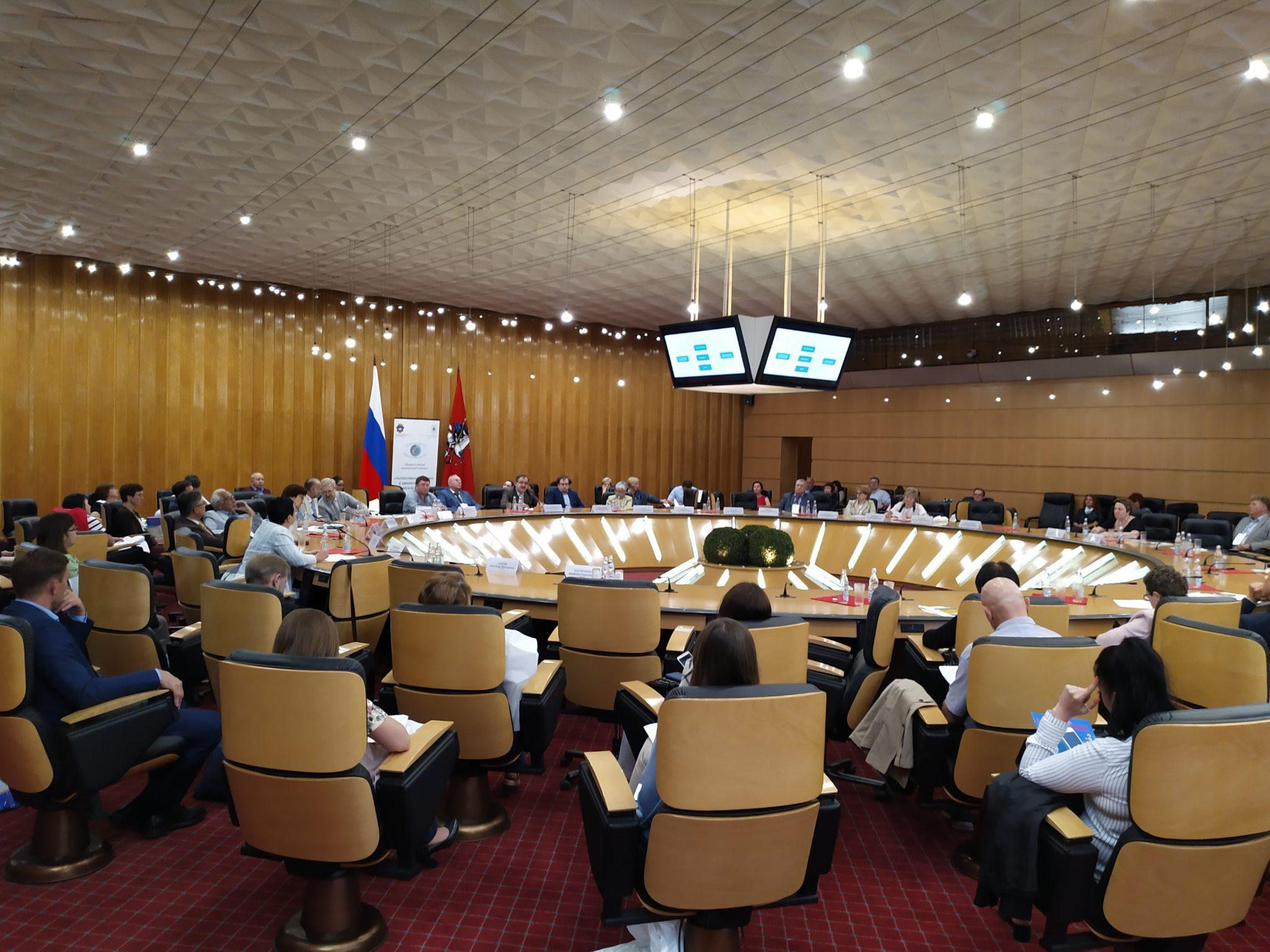На конгрессе в Москве