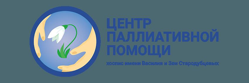 12 октября — всемирный день хосписов и паллиативной помощи