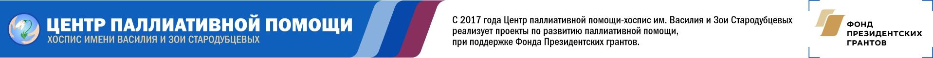Проект реализуется с использованием гранта Президента РФ  на развитие гражданского общества, предоставленного Фондом президентских грантов