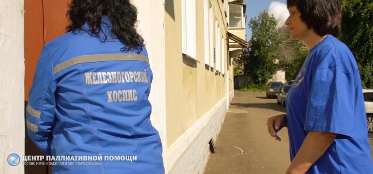 Продвигаем идею мобильного хосписа на территории Красноярского края