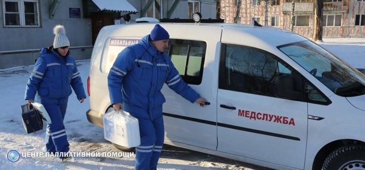 Грант по развитию службы мобильного хосписа в Железногорске успешно завершен. Да здравствуют новые проекты!