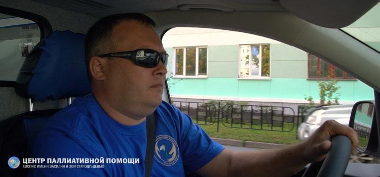 ОЛЕГ ПОПОКИН, волонтер Железногорского хосписа