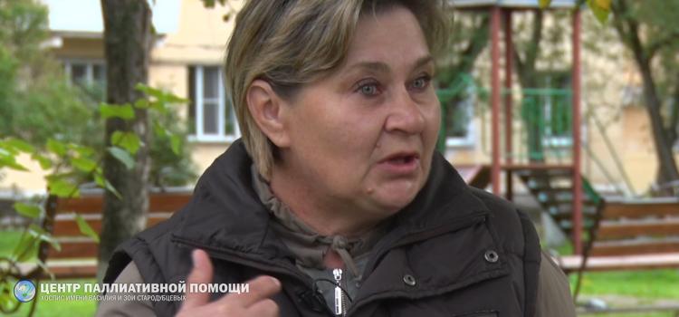 ГОВОРЯТ ЛЮДИ. Лариса ЛАВРОВА, волонтер Железногорского хосписа