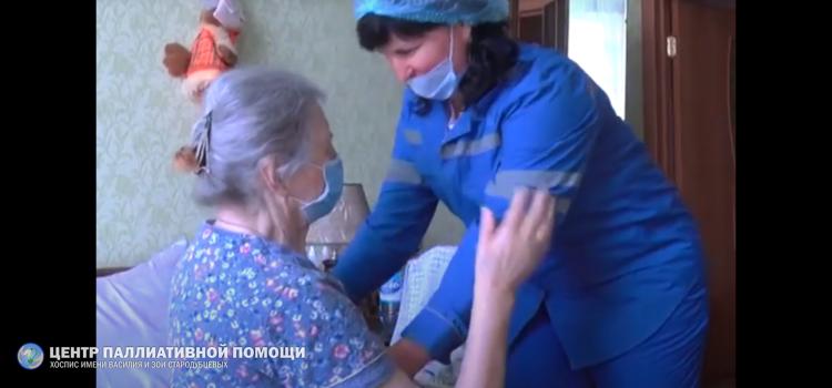 Волонтеры Железногорского хосписа помогают людям