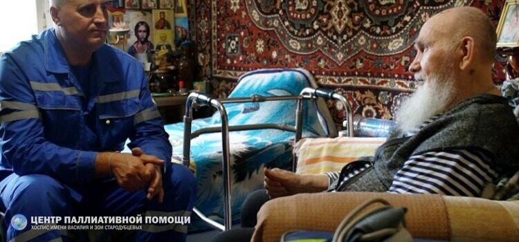 Красноярские знаменитости записывают ролики в поддержку подопечных мобильного хосписа