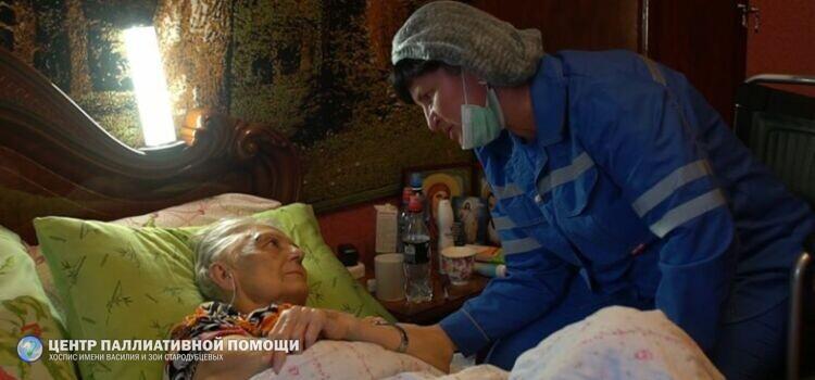 «Завещаю помочь больным…». Бывшая жительница Железногорска передала часть своих накоплений хоспису