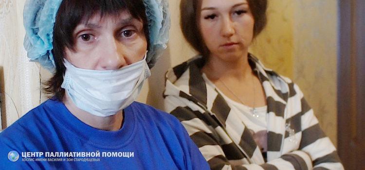 «ПОМОГИТЕ ПОМОГАТЬ»: решаем проблемы онкобольных и их близких в период пандемии