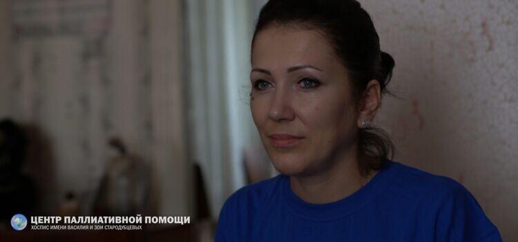 Новые кадры из документального фильма о работе мобильного хосписа