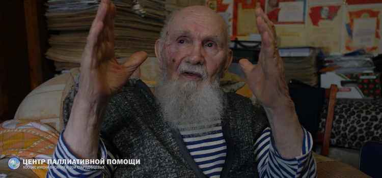 Кинорежиссёр Дмитрий Павлов вернулся в Москву