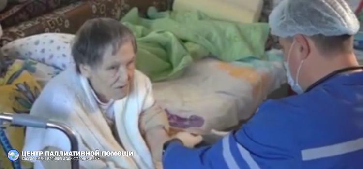 Железногорский хоспис приходит в Сосновоборск