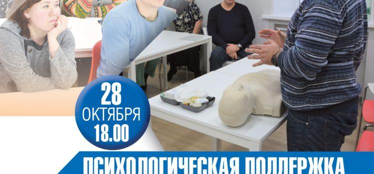 ПРИГЛАШАЕМ В ШКОЛУ ВОЛОНТЕРОВ 28 ОКТЯБРЯ