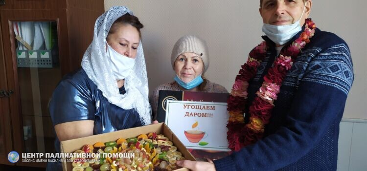 Подарок волонтерам хосписа