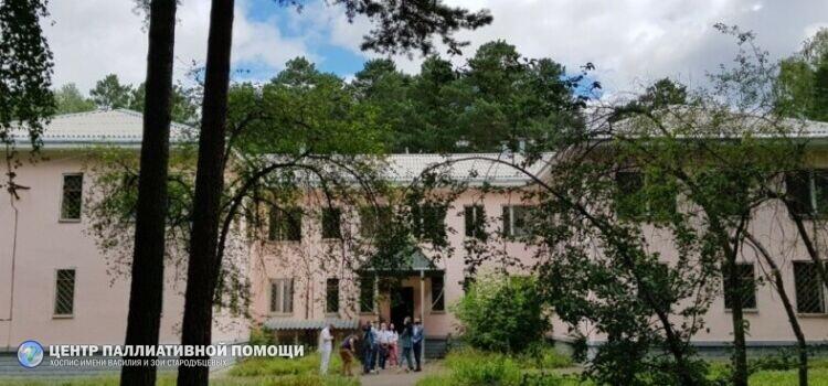 Администрация Железногорска предоставила двухэтажное здание для размещения волонтерской паллиативной онкологической службы