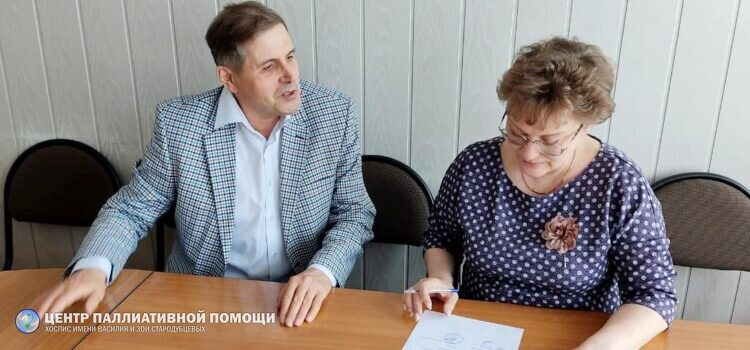 В РАМКАХ СОГЛАШЕНИЙ: начинаем работать в Сосновоборске и Березовском районе